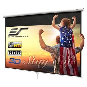 Elite Screens Manual B 100-INCH